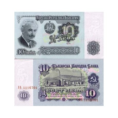 Billets collection Bulgarie Pk N° 96 - 10 Leva