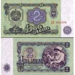 Banknote collection Bulgaria Pick number 94 - 2 Lev 1974