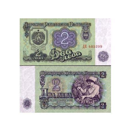 Bulgarie - Pk N° 94 - Billet de 2 LEV