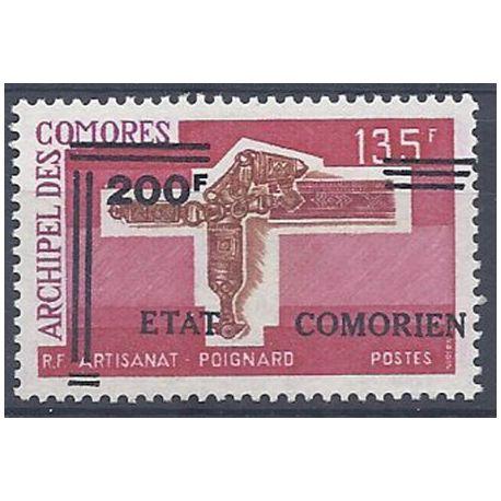 Timbres Comores N° 128 Variété Neuf sans charnière