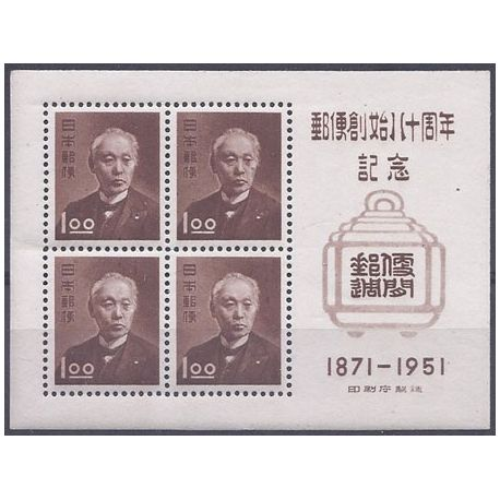 Bloc timbre Japon N° 30 neuf sans charniere