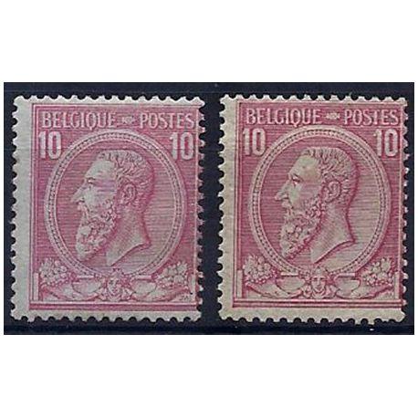 Timbre Belgique N° 46 + 46a avec charnière