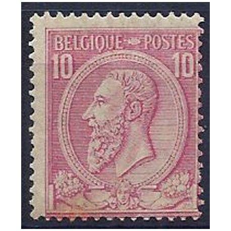 Timbre Belgique N° 46a avec charnière