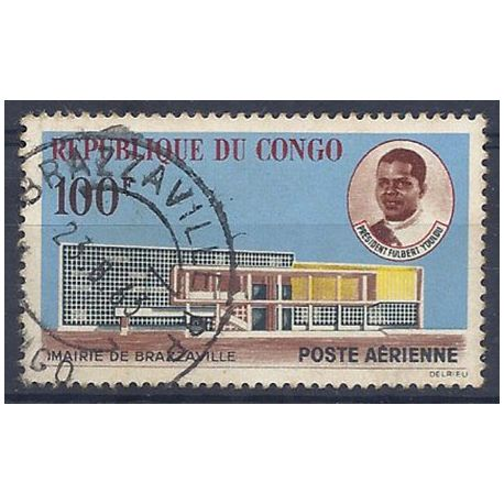 Rare Timbre Congo PA N° 11 - Oblitéré