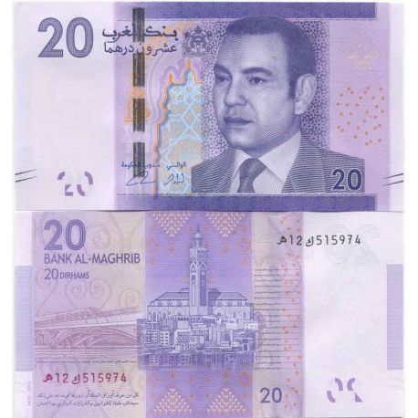 Billet de banque collection Maroc - PK N° 999 - 20 Dirhams