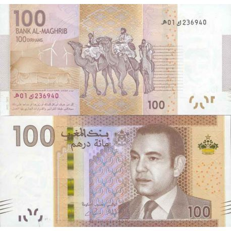 Billet de banque collection Maroc - PK N° 999 - 100 Dirhams