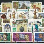 Sammlung gestempelter Briefmarken Weißrussland