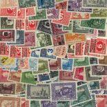 Colección de sellos Bosnia usados