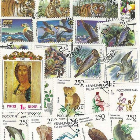 Russie - 25 timbres différents
