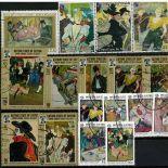 Collection de timbres Toulouse Lautrec oblitérés