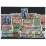 Used stamp collection Oubangui
