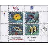 Mikronesien Block Keine 24 Postfrische
