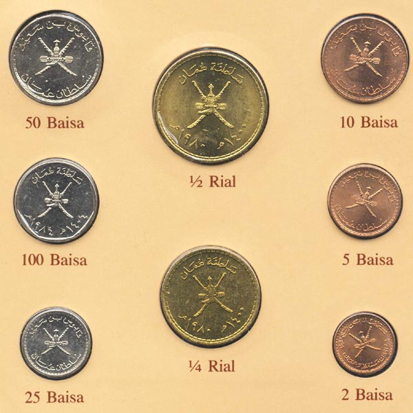 Coin collectors Oman - Series of 8 different coins