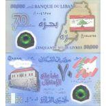 Schone Banknote Libanon Pick Nummer 96 - 50000 Livre 2013