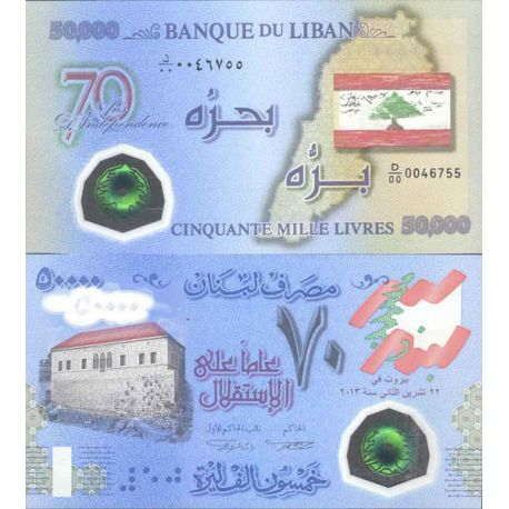 Billet de banque collection Liban - PK N° 9999 - 50 000 Livres