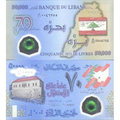 Billet de banque collection Liban - PK N° 9999 - 50 000 Livres