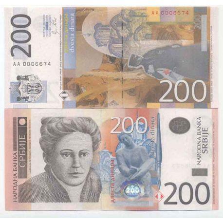 Billet de banque collection Serbie - PK N° 9999 - 200 Dinara