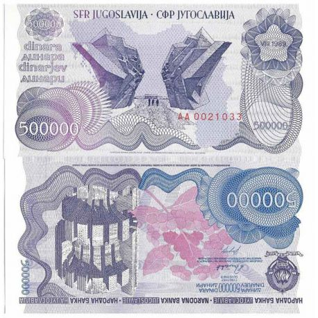 Billets de collection Billet de banque collection Yougoslavie - PK N° 98 - 500000 Dinara Billets de Yougoslavie 20,00 €