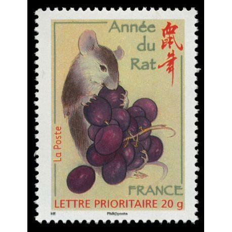 Timbre France N° 4131 neuf sans charnière