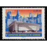 French stamps N° 4495 Mint NH