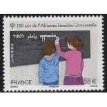 Timbre France N° 4502 neuf sans charnière