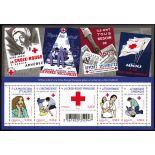 Französisch Briefmarken Nr F4520 Postfrisch