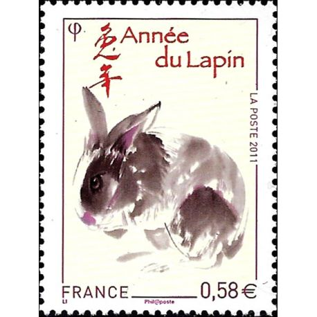 Timbre France N° 4531 neuf sans charnière