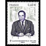 Timbre France N° 4628 neuf sans charnière