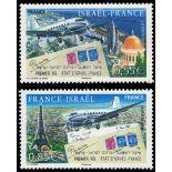 Timbre France N° 4299/300 neuf sans charnière