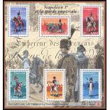 Timbres France Série N° 3679/84 neuf sans charnière