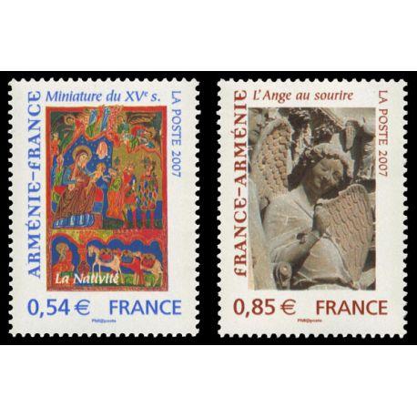 Timbres France Série N° 4058/4059 neuf sans charnière