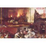 Französisch Briefmarken N ° 4689 Postfrisch