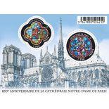 Französisch Briefmarken Nr F4714 Postfrisch