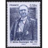 Francobolli francesi N ° 4793 Nuevo non linguellato