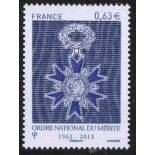 Timbre France N° 4830 neuf sans charnière