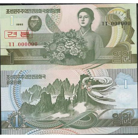 Billet de banque collection Coree Nord - PK N° 37 - 10 Won