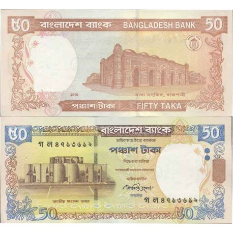 Billet de banque collection Bangladesh - PK N° 999 - 50 Taka