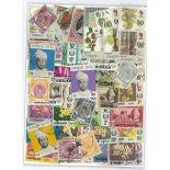 Collection de timbres Perlis oblitérés