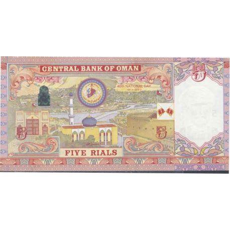 Billet de banque collection Oman - PK N° 999 - 5 Baiza