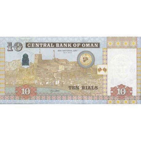 Billet de banque collection Oman - PK N° 999 - 10 Baiza