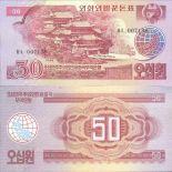 Colección de billetes Corea Del Norte Pick número 38 - 50 Won 1988