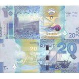 Sammlung von Banknoten Kuwait Pick Nummer 33 - 20 Dinar 2014