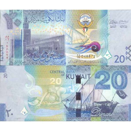 Billet de banque collection Koweit - PK N° 999 - 20 Dinar
