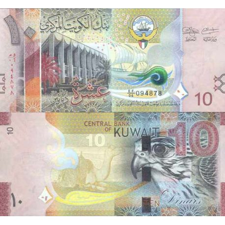 Billet de banque collection Koweit - PK N° 999 - 10 Dinar