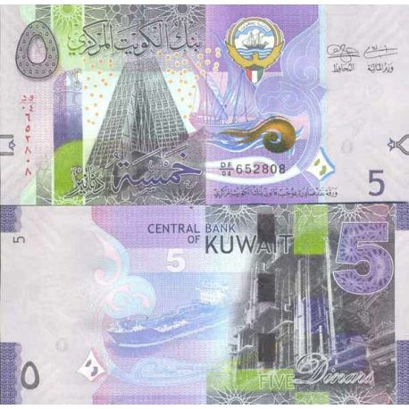 Billet de banque collection Koweit - PK N° 999 - 5 Dinar