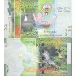 Sammlung von Banknoten Kuwait Pick Nummer 30 - 0,5 Dinar 2014
