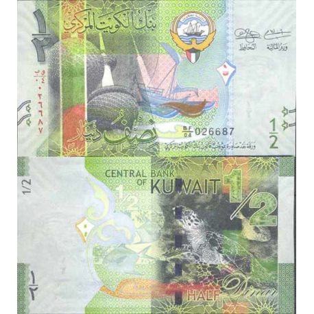 Billet de banque collection Koweit - PK N° 999 - 1/2 Dinar