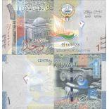 Banknote Kuwait Pick number 31 - 1 Dinar 2014