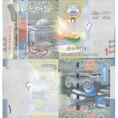 Billets de collection Billet de banque collection Koweit - PK N° 31 - 1 Dinar Billets du Koweit 9,50 €