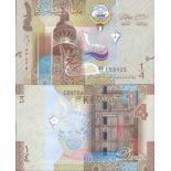 Billet de banque collection Koweit - PK N° 29 - 1/4 Dinar